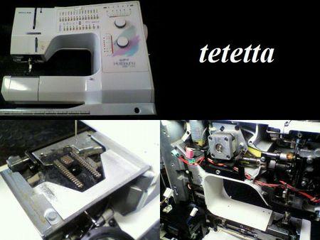 ベルニナ製ミシン修理|リッカー ホリデーヌ1090|修理詳細画像