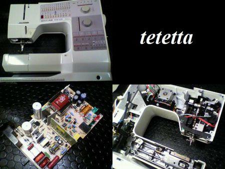 ベルニナ製ミシン修理|リッカー RCM1230|修理詳細画像