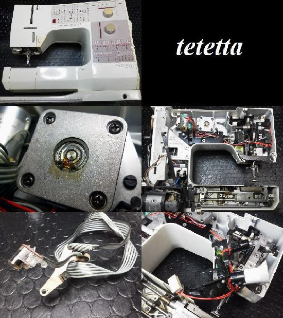 ベルニナ製リッカー ホリデーヌ1240