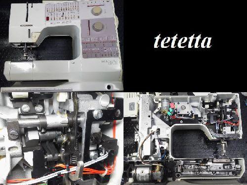 ベルニナ製ミシン修理|リッカーホリデーヌ1240