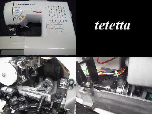 ジャガーミシン修理|CD-2203W