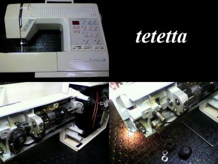 シンガーミシン修理|RUMINA IF 2220型|修理詳細画像