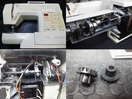 SINGERミシン修理|rumina IF|H2220
