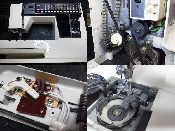JANOMEミシン修理|メモリア5002