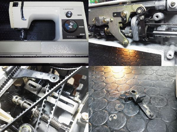 JANOMEミシン修理|エクセル10|630型