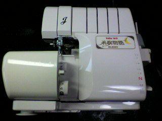 ベビーロック修理|糸取物語BL65EX
