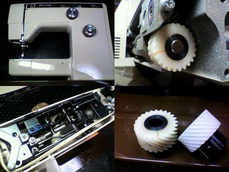 リッカーミシン修理|R-806|修理詳細画像