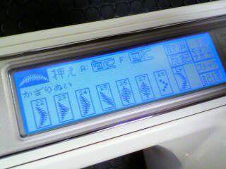 ジャノメ修理|SECIO8100|液晶|バックライト