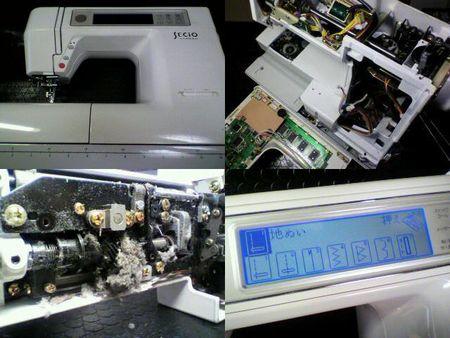 ジャノメミシン修理|SECIO8300|修理詳細画像