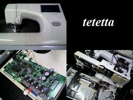 JANOMEミシン修理|SECIO EX 9000|修理詳細画像