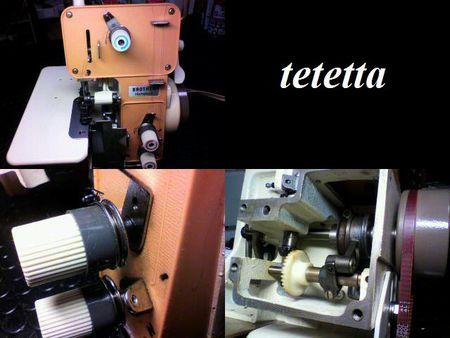 ブラザーロックミシン修理|Homelock TE4-B505|修理詳細画像