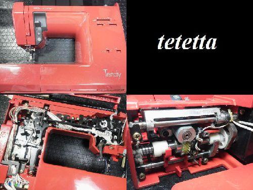 ブラザーミシン修理|Tendy|ZZ3-B778