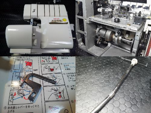 ベビーロックミシン修理|糸取物語|BL66