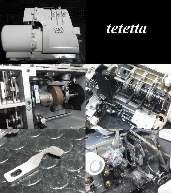 ジューキベビーロック 衣縫人BUNKA3500