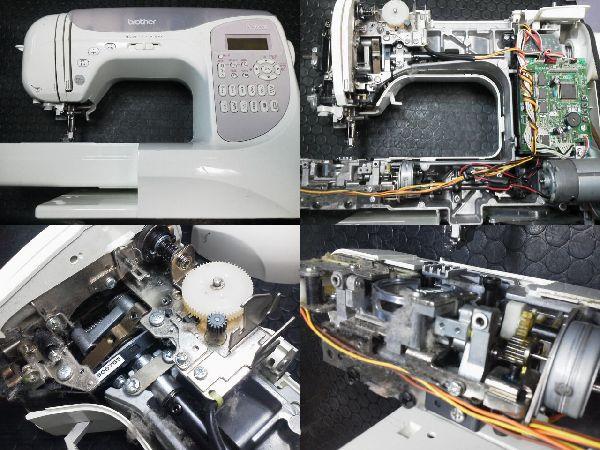 ブラザーミシン修理|PC-8000|CPS54