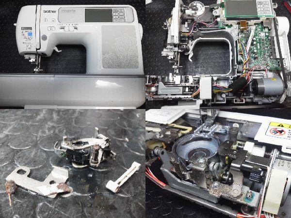 ブラザーミシン修理|イノヴィスCR1000|EMV41