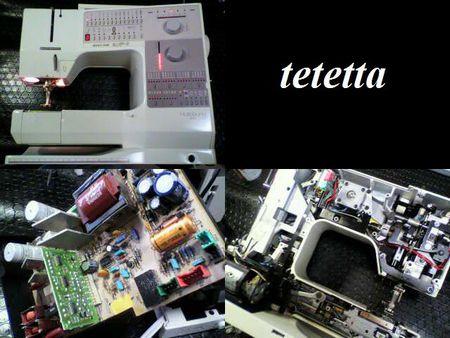 BERNINA製ミシン修理|RICCARホリデーヌ1240|修理詳細画像