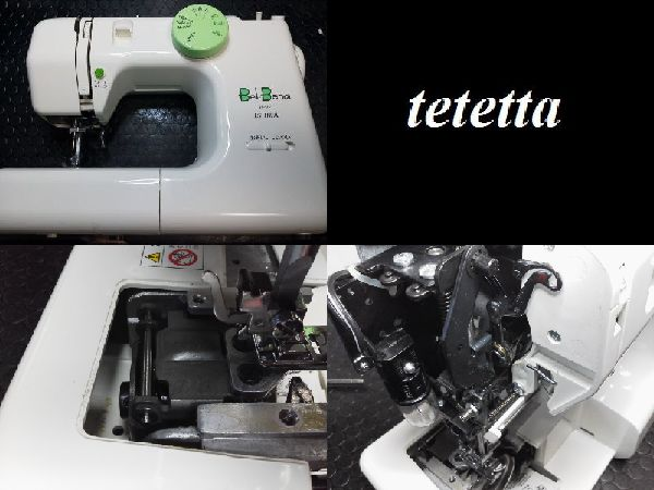 ISHIDAミシン修理|Bel-Bena|IJ-97
