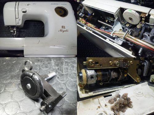 JANOMEミシン修理|雅|MR5400