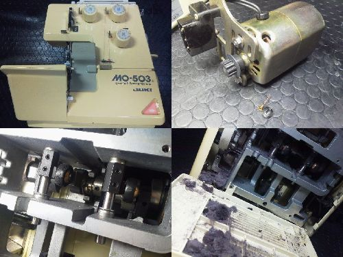 JUKIロックミシン修理|MO-503