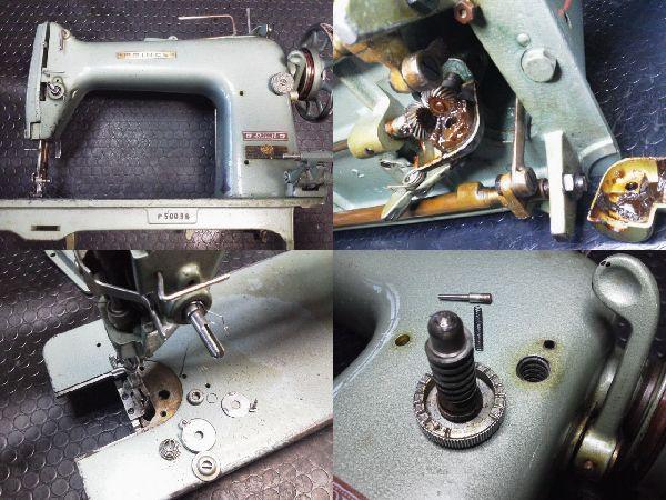 足踏み職業用ミシン修理|PRINCE