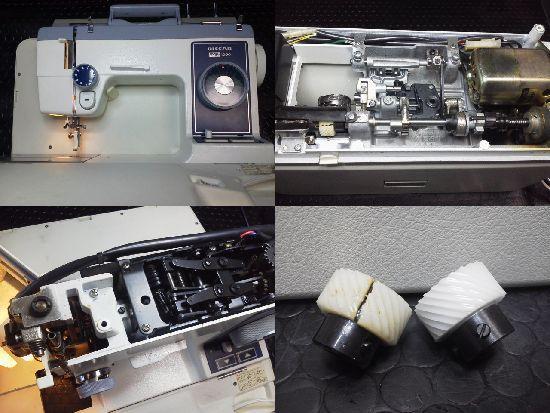 リッカー マイティ1000 RAZ-1000