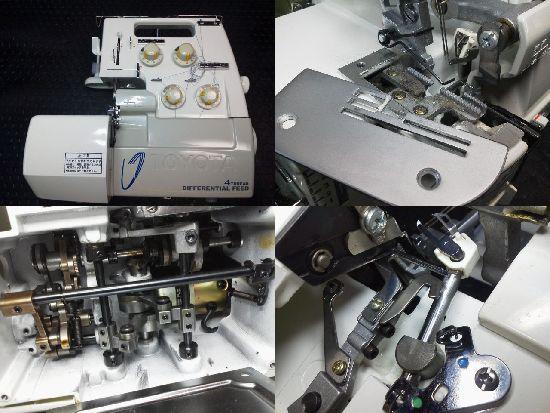 トヨタロックミシン|SL432DX