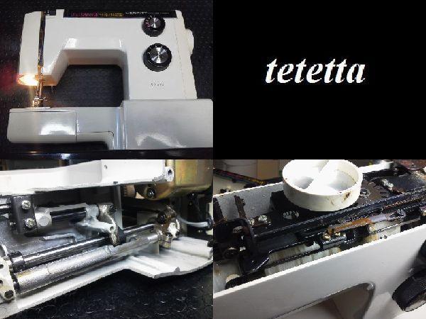 ミシン修理|MERRITT SR-628