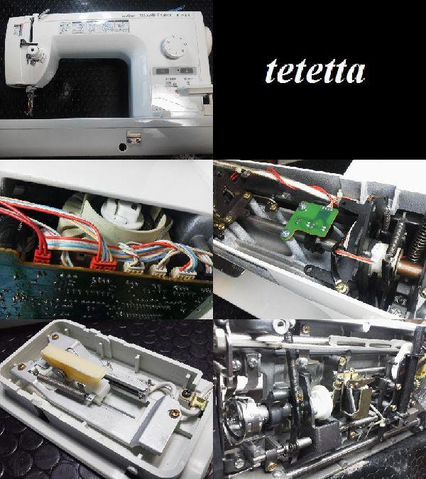 ブラザーミシン修理|ヌーベルクチュールBUNKA|TA3-B629