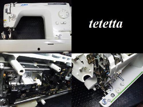 JUKI職業用ミシン修理|SPUR25DX|TL-25DX