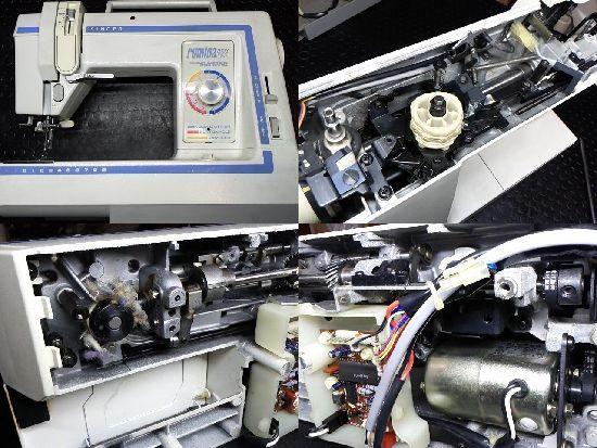 ruminanewDX1680U/シンガーミシン修理