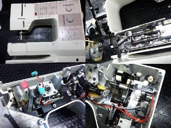 ミシン修理/ホリデーヌ1240