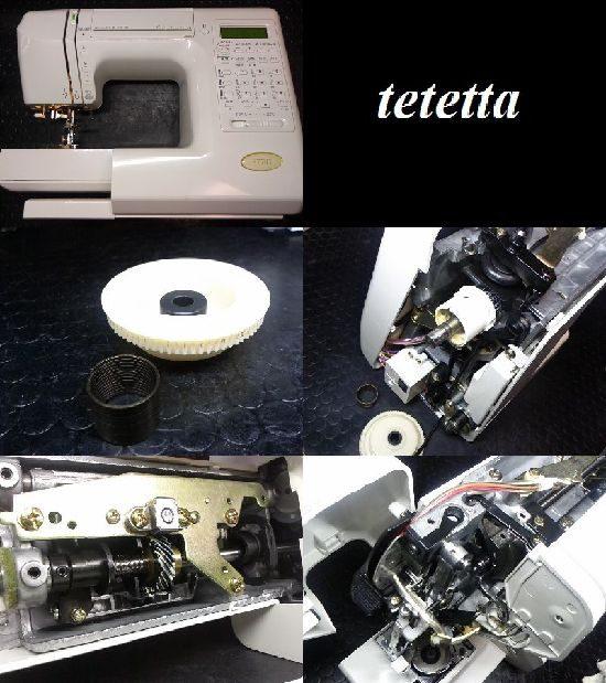 ミシン修理/JANOME/S7701