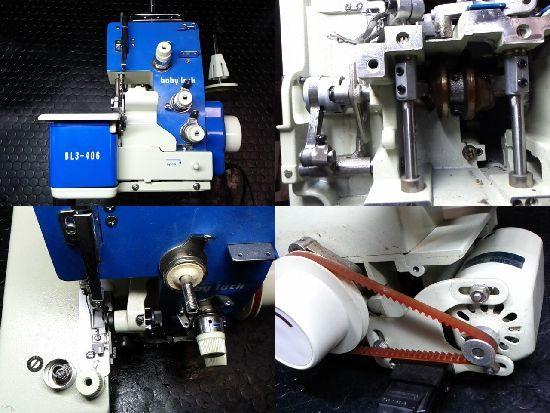 ジューキベビーロックBL3-406のミシン修理