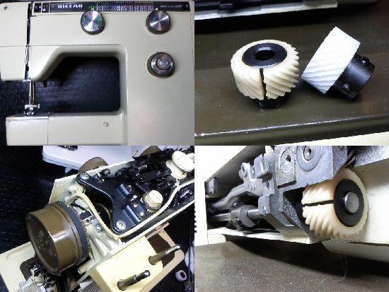 RICCARフリーアーム6100のミシン修理