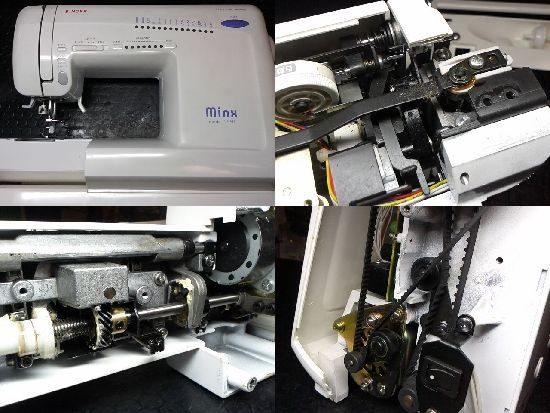 シンガーMinx2660のミシン修理