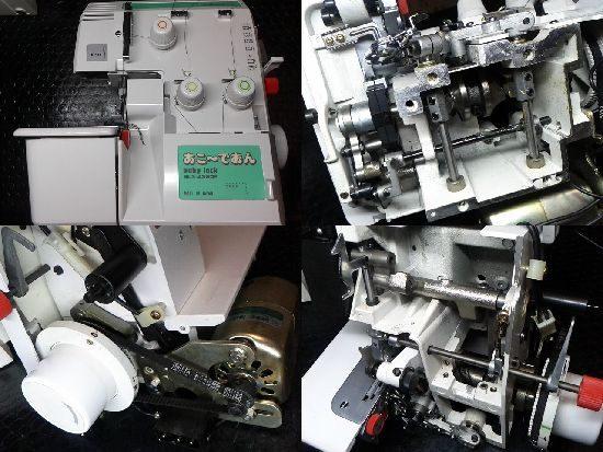 babylockミシン修理BL3-438DFの修理