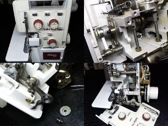ジューキArtisan730のミシン修理