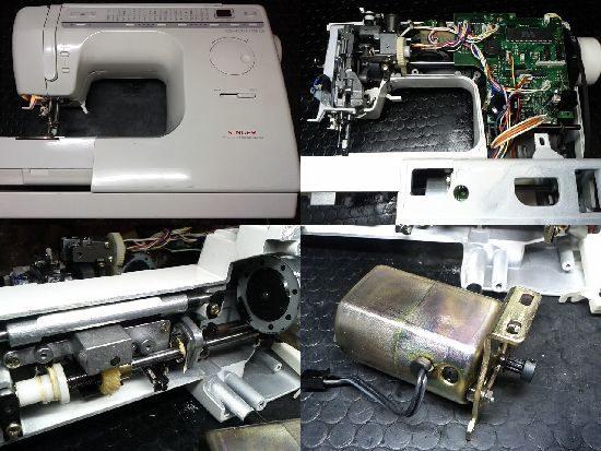 シンガー7900DXのミシン修理