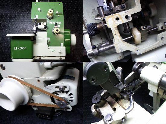 ベビーロックEF-205Sのミシン修理