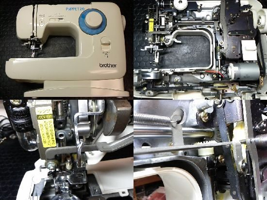 BrotherミシンEL130の修理