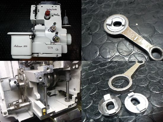 BabyLockアーチザン300のミシン修理