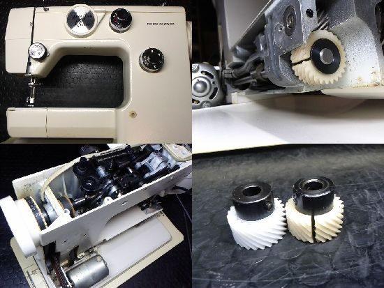リッカーRZ2500のミシン修理
