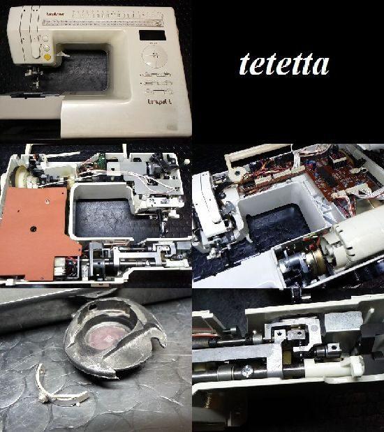 Brotherコンパル‐Lのミシン修理