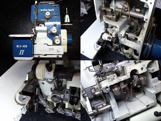 ベビーロックBL3-406Ⅱのミシン修理