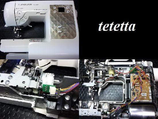 ジャガーCD-2205Wのミシン修理