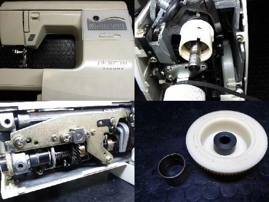 ジャノメプレール810のミシン修理