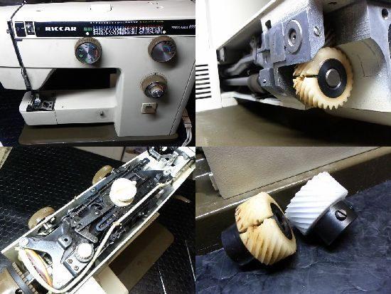 リッカーRZ-8000のミシン修理