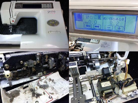ジャノメセシオ8200のミシン修理