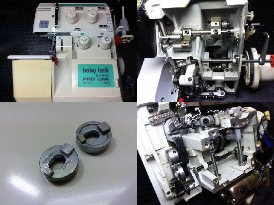 プロラインのミシン修理